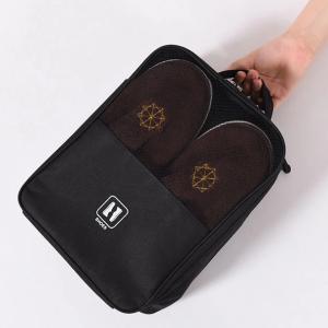 Wholesale Shoe Bags